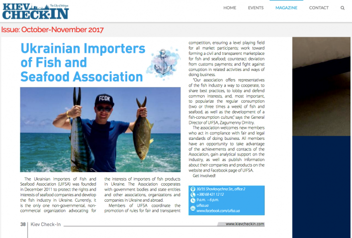 The Ukrainian Importers of Fish and Seafood Association in KievCheck-IN Magazine