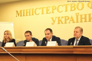 Meeting of business associations with Deputy Minister of Finance of Ukraine Sergey Verlanov
