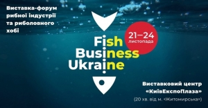 The first international exhibition-forum Fish Business Ukraine
