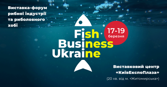 Exhibition-forum Fish Business Ukraine 2020
