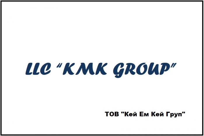 KMK Group LLC