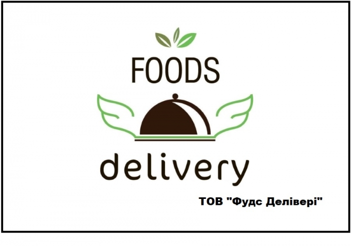 Foods Delivery
