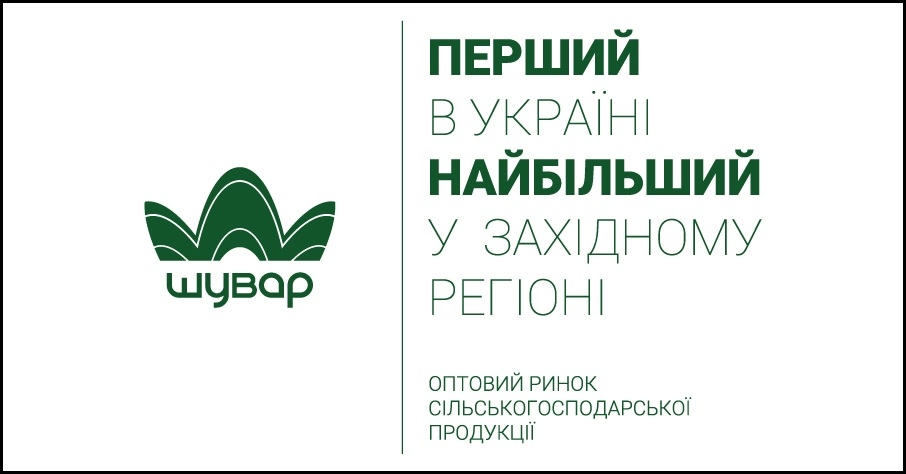 Association «Ukrainian importers of fish and seafood»